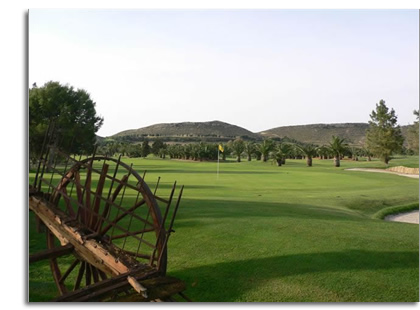 El Plantio Golf Course